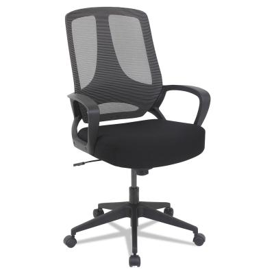 SAM'S CLUB: Alera Alera MB Series, Mesh Mid-Back Office Chair For $97.98 (Reg. $138.98) + FREE Shipping!