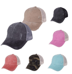 Amazon: Summer Outdoor Unisex Mesh Patchwork Baseball Cap, Just $7.18 ( Reg. Price $35.9 )