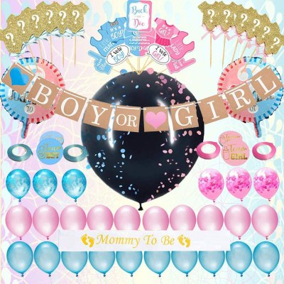 Amazon: Gender Reveal Party Supplies Pack, Just $8.68 (Reg $19.99)