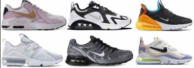 Macy's: Nike Air Max, Clearance/Closeout Saleand Additional 25% off!