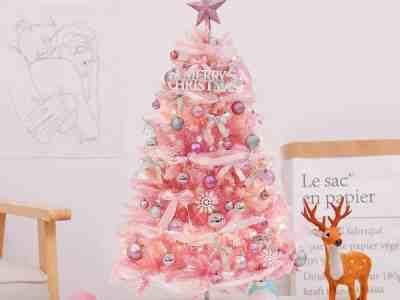 Amazon: Zeng Small Christmas Tree for $8.39