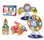 Walmart: Mini Magnetic Blocks 86 pcs for $26.90!!(Reg. $54.99)