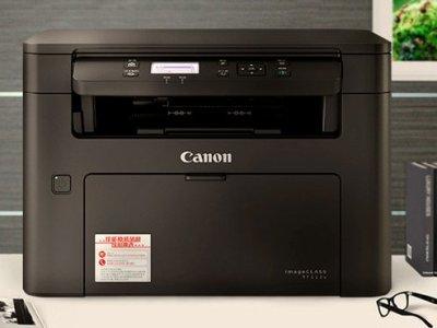 Office Depot: Canon Wireless Printer $89 (Reg $180)