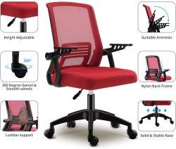 Amazon: Ergonomic Mesh Computer Chair Now $39.99 (Reg. $49.99)