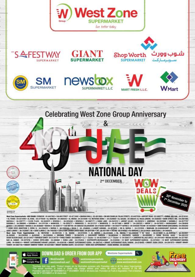 WESTZONE-UAE-National-Day-Offer-1