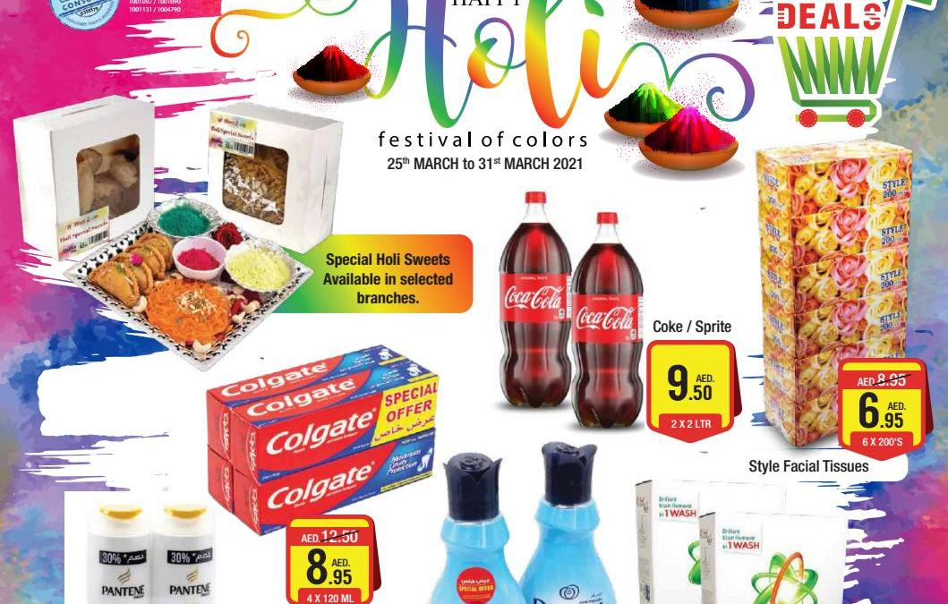 West Zone Fresh Supermarket Holi Promotion 2021- Catalog