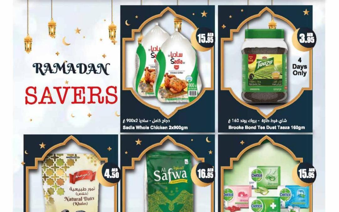 Al Maya Ramadan Offers 2021 – Catalog