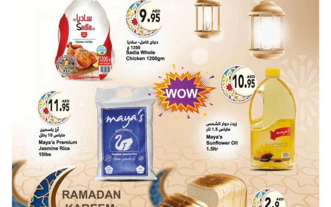 Al Maya Ramadan Offers – 2021 Catalog