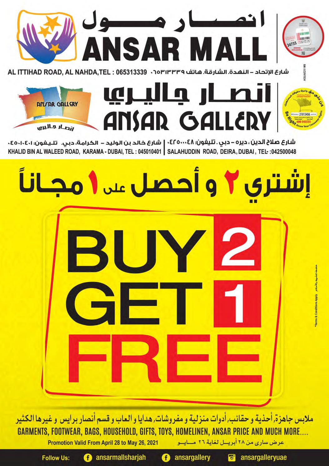 Ansar-Mall-Deals-Offers