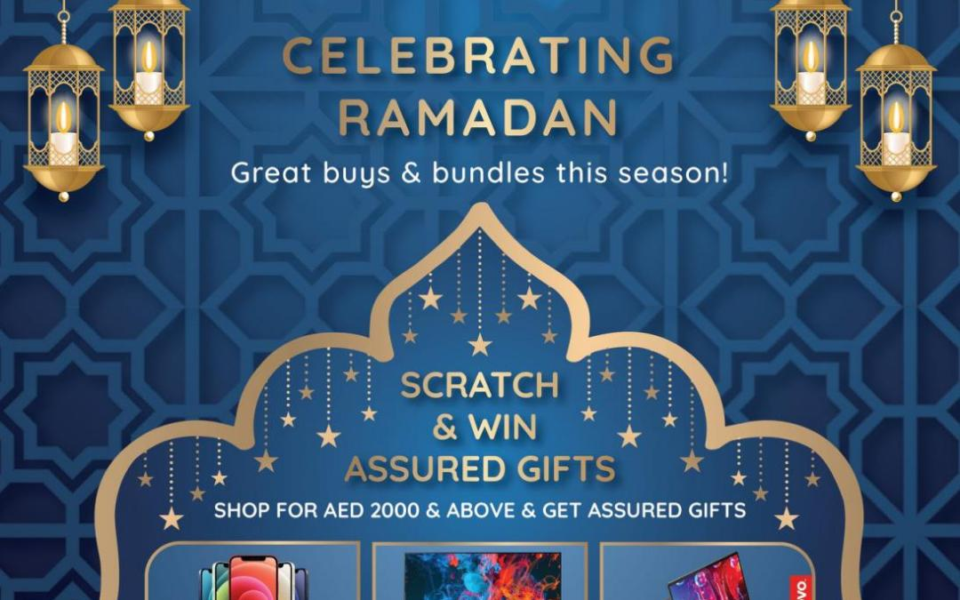 Emax UAE Ramadan Offers – Catalog