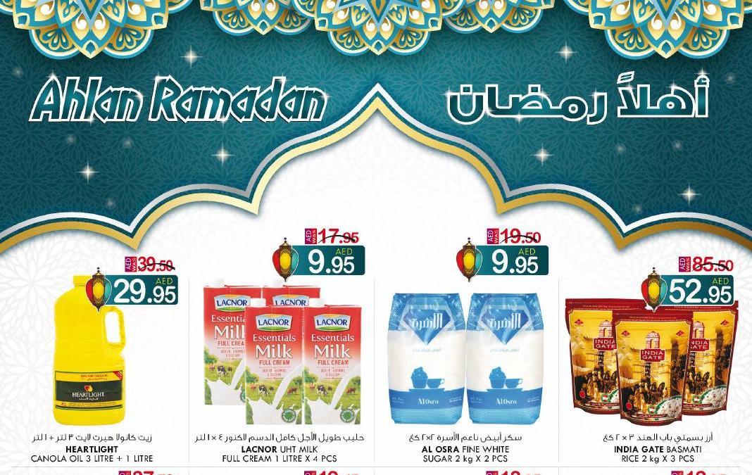 K M Trading Ramadan Offers at Dubai Branch 2021 – Catalog