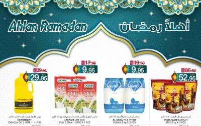K M Trading Ramadan Offers at Dubai Branch 2021 – Catalog