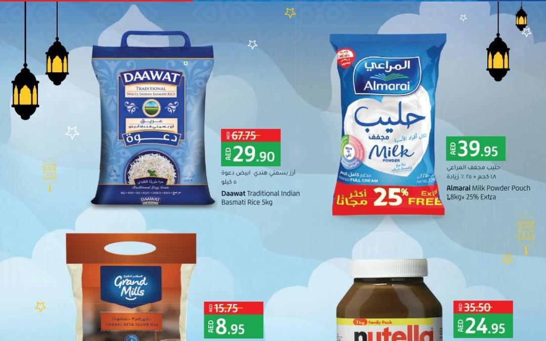 Lulu Ramadan Offers at Dubai & Norther Emirates 2021-Catalog