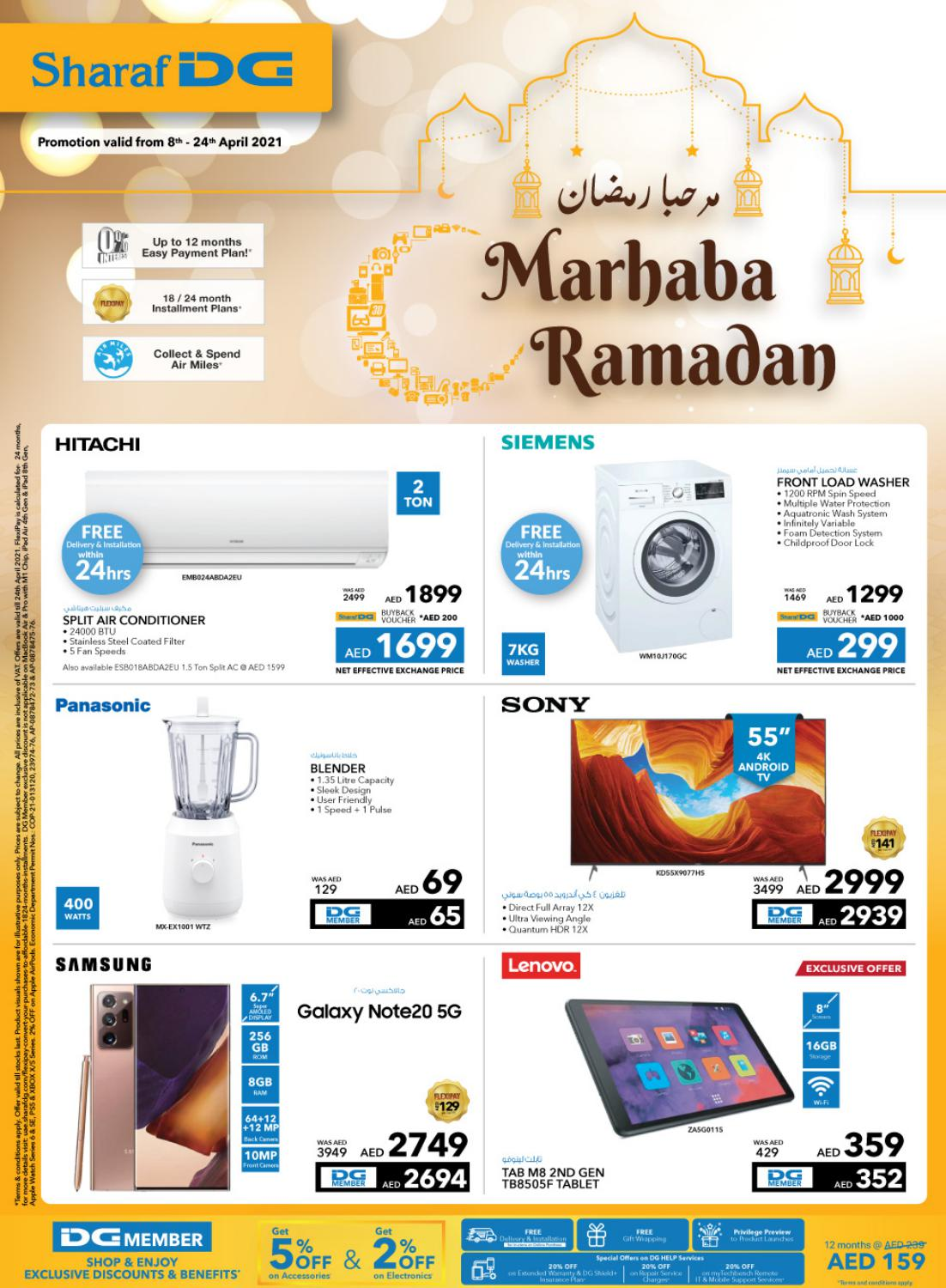SHARAFDG-RAMADAN-OFFERS-V1-1