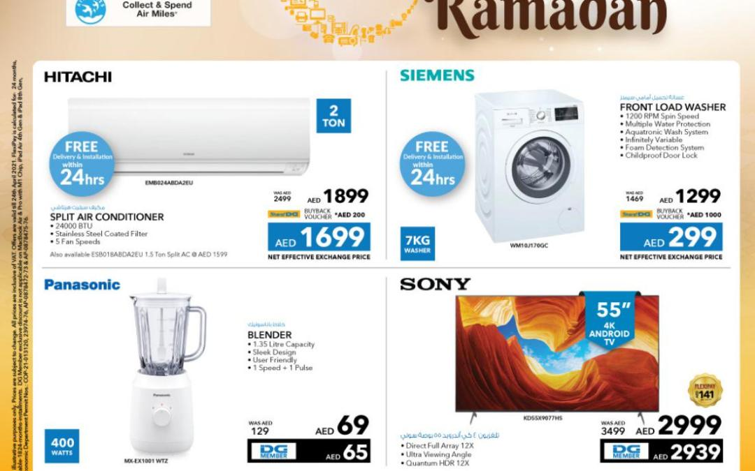 Sharaf DG UAE Ramadan Deals & Offer – Catalog