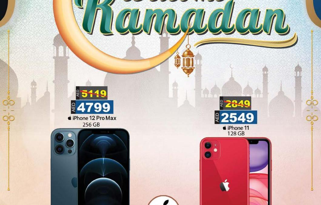 Safari Hypermarket Ramadan Offers 2021 – Catalog