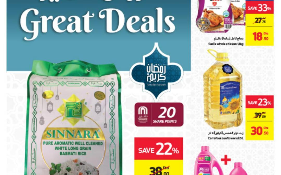 Carrefour Great Deals 2021 – Catalog