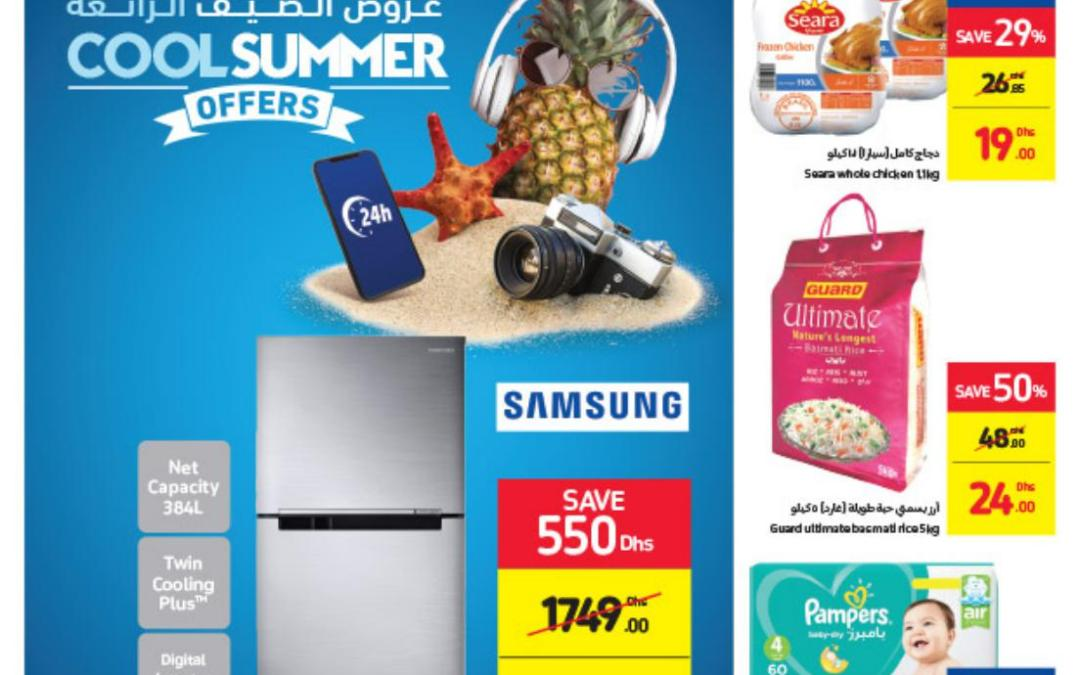Carrefour Cool Summer Offers 2021 – Catalog