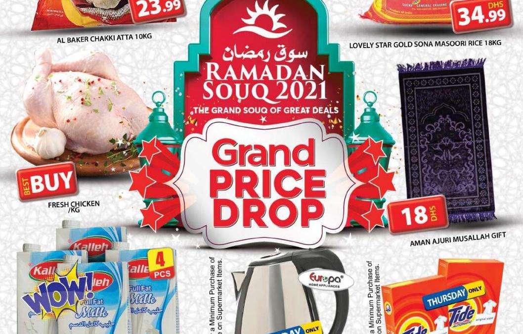 Grand Mini Mall Ramadan Offers 2021 – Catalog