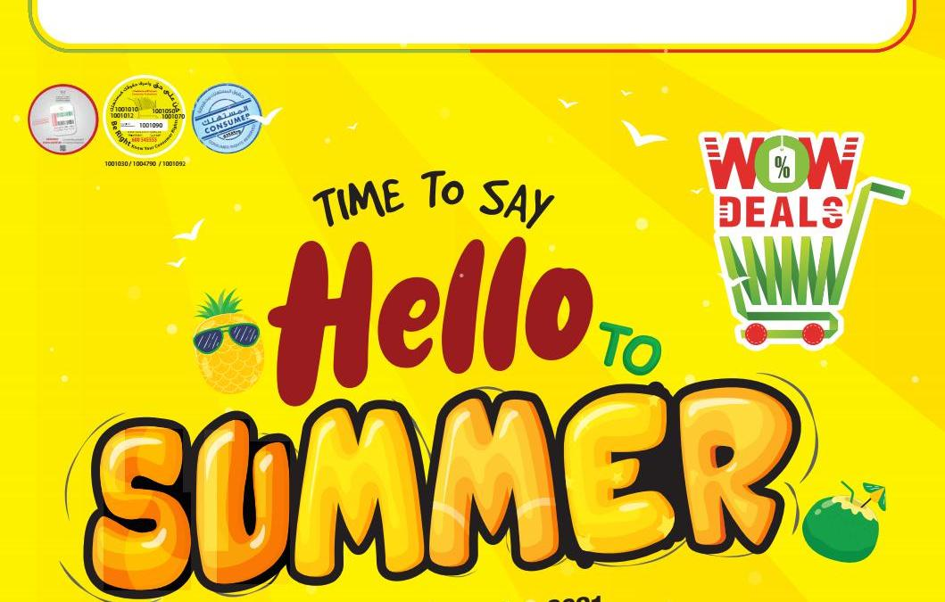 West Zone Fresh Supermarket Summer Offer 2021