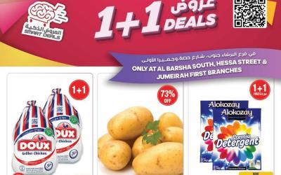 Union Coop 1 + 1 Deals Offers