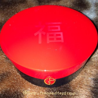 Giorgio Armani Chinese New Year Highlighting Palette Limited Edition 2