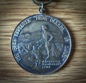 Other finds in my father's trunk include my grandfather's Canadian centennial medal honouring the countries pioneers.