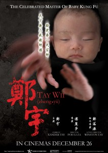 The Celebrated Master of Baby Kung Fu