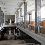 Lenin Library
