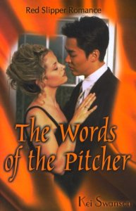 Wordsofthepitcher