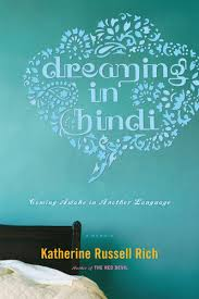 dreaming in hindi rich