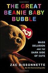 Beanie Baby_