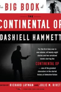 Monday News: B&N Kitchen, Twitter Lite, beautiful Dick (not what you think!), and Dashiell Hammett