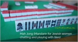 Mah Jong (Mandarin for Jewish women chatting and playing with tiles) DearKidLoveMom.com
