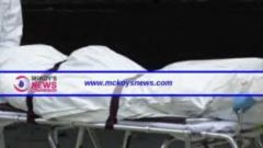 Body found in Montego Bay hotel - Mckoy's News