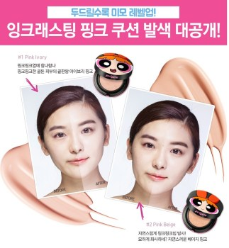 161122_peripera-ink-lasting-pink-cushion-14g_3