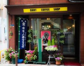 Dart Coffee Shop