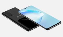 Así podría ser el futuro Samsung Galaxy S11