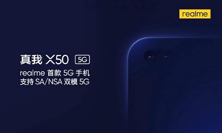 Realme X50 Pro 5G announcement