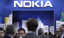 El Nokia 4.3 se lanzaría en el MWC20 y ya se ha filtrado