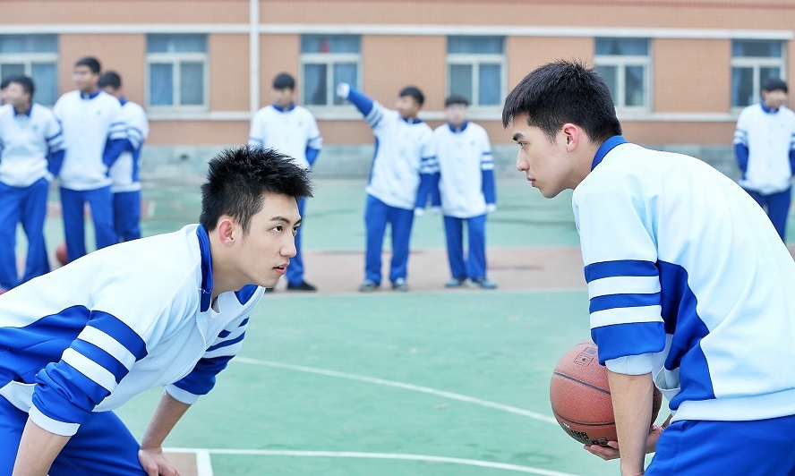 Addicted basketball