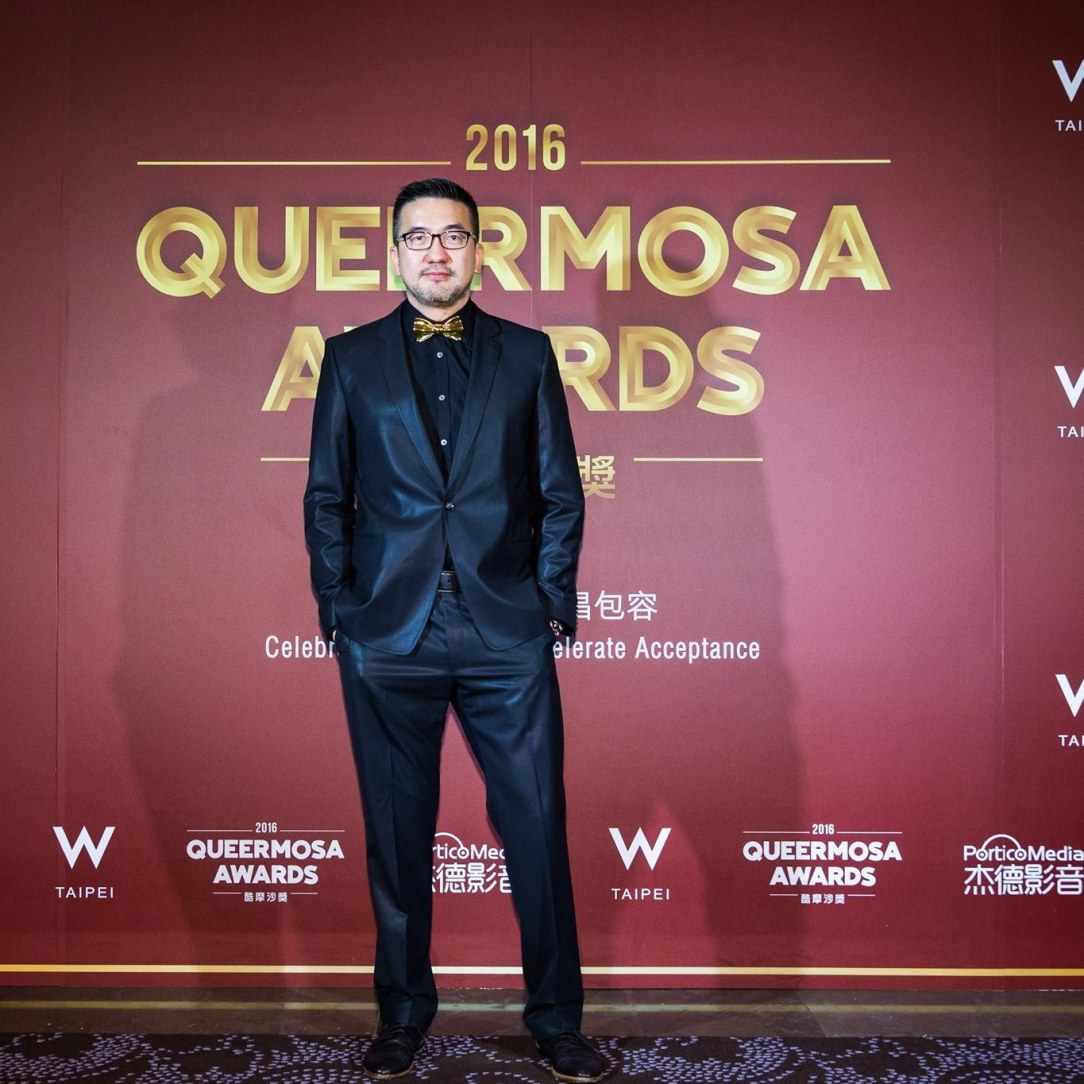 Jay Lin Queermosa Awards