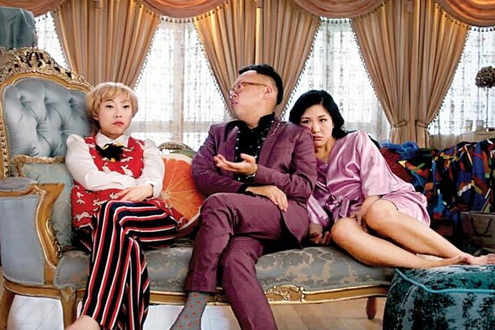 Crazy Rich Asians Representation