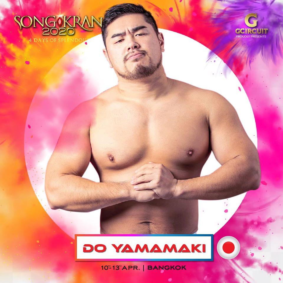 Yamamaki