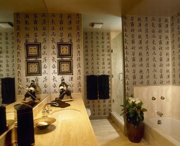 Basic Principles Of Decoration