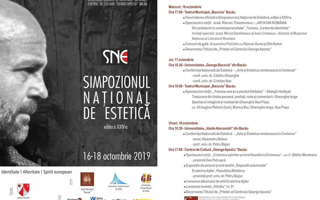 Simpozionul Național de Estetică a ajuns la cea de-a 24-a ediție