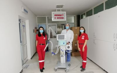 """Donație pentru Spitalul Municipal Onești ,,Sfantul Ierarh DR. Luca"""""""