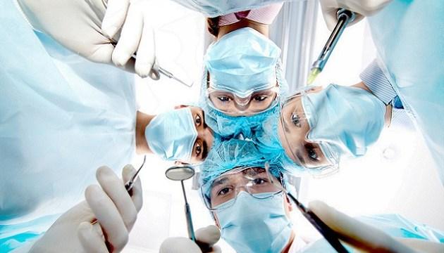 Congres de Medicină Dentară