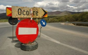 Drum închis