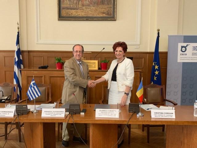 CCIA Timiş a semnat un acord de colaborare cu Camera de Comerţ din Salonic